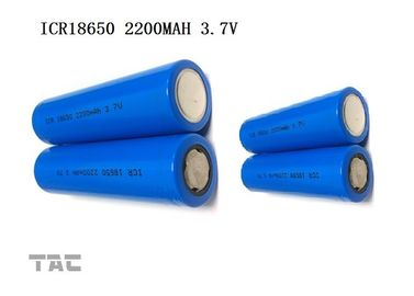 China Philips Power Bank 3-5C 18650 Lithium Ion Cylindrical Battery 3.7v  2200mAh supplier
