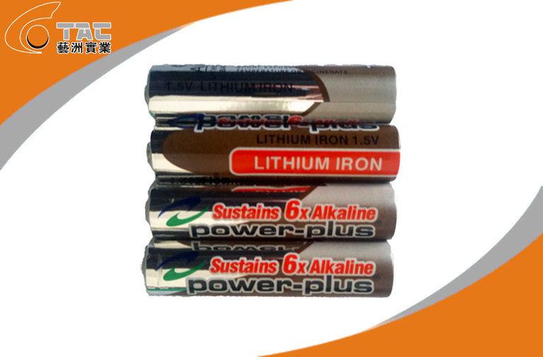 hierro litio:
