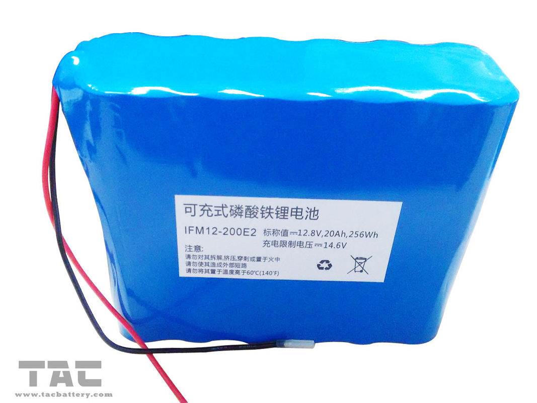Electric Fish Machine 12V Battery Pack 20AH with Wide Temperature