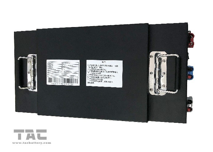 Conventional Trucks AGV 24V 50AH LiFePO4 Battery Pack