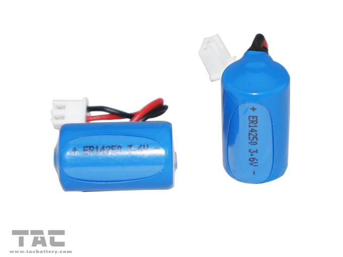 Primary lithium battery