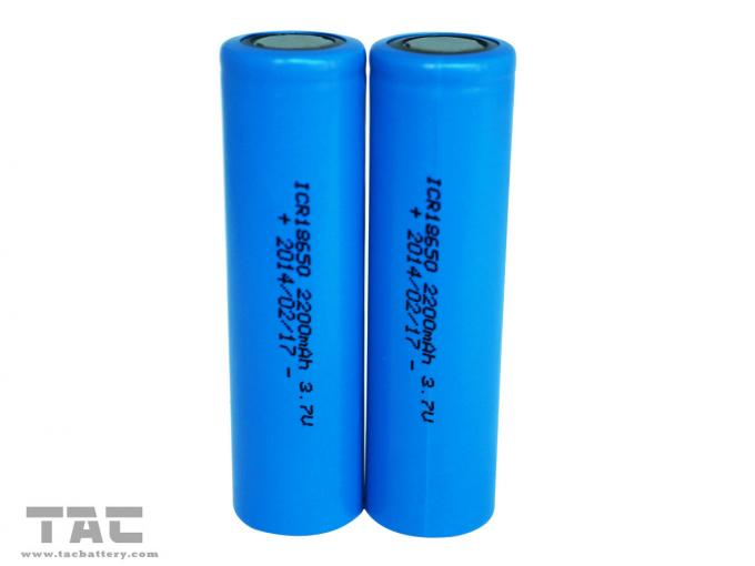 3.7V 18650 2200mAh Lithium Ion Cylindrical Batteries cells