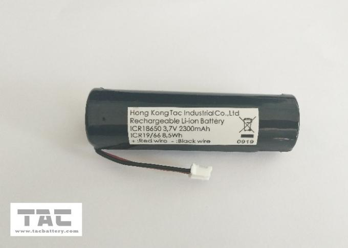18650 Rechargeable Battery 3.7 Volt 2300mAh for Bicycle Headlight